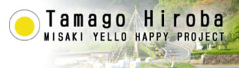 tamago hiroba